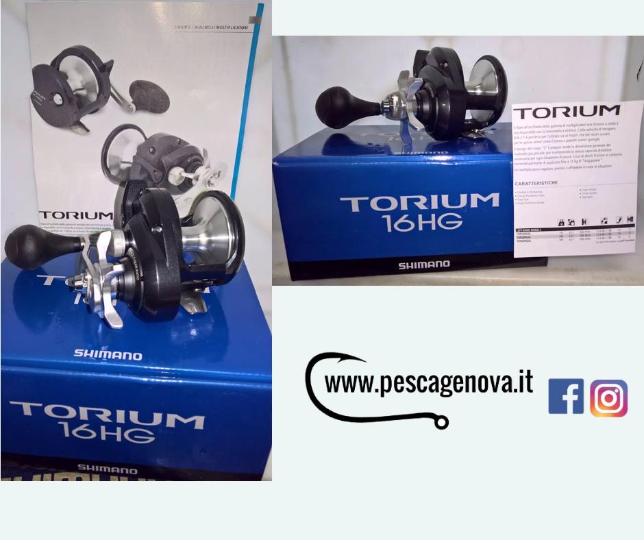 mulienllo Torium 16 HG